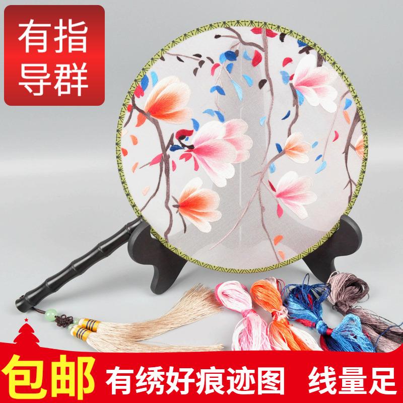 Вышивка шелковыми нитями Артикул 534467662506