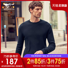 Seven wolf knitwear men's solid cotton young and middle aged round neck Pullover long sleeve sweater black sweater men's trend