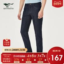七匹狼牛仔裤2020新款男士商务休闲时尚合体直筒微弹中低腰长裤