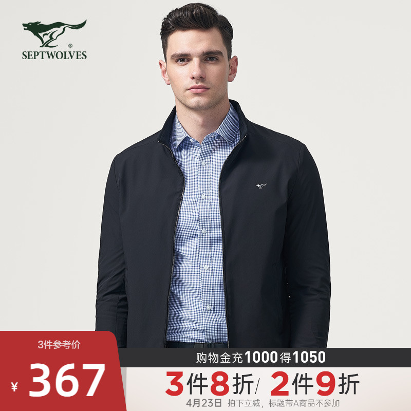 Seven wolves stand-up collar business jacket spring and autumn thin middle-aged men's loose casual brand men's jacket jacket tide