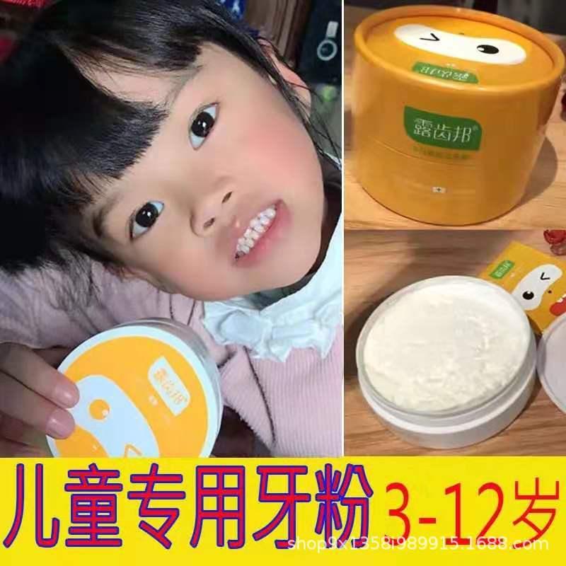 Мусс для чистки зубов Артикул 609714344034