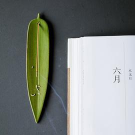 景德镇手作陶瓷竹叶香插线香炉香板 日式熏香道具香托盒随身便携