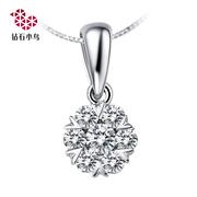 Zbird/钻石小鸟-18K金钻石挂坠-简单爱情-吊坠项坠挂件钻坠不含链