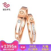 钻石小鸟 18K金婚戒结婚对戒情侣钻石戒指男女款-正品 玫瑰诺言