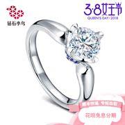 Zbird/钻石小鸟-18K金钻石戒指结婚求婚钻戒女款婚戒-月光女王