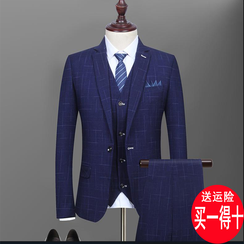 Suit suit mens three piece casual Plaid suit man best man bridegroom wedding dress Korean formal dress