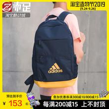 运动包户外休闲旅游包学生书包双肩包EH5039 阿迪达斯男女包2019款