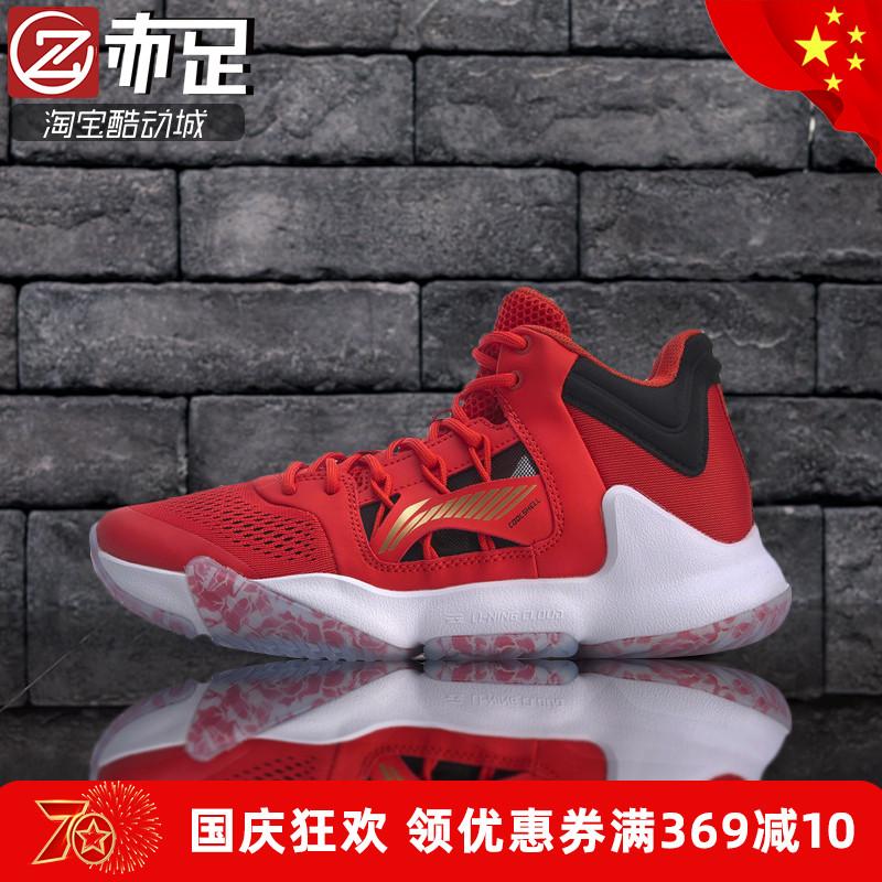 李宁篮球鞋男鞋2019夏暴风3高帮缓震耐磨专业比赛篮球鞋ABAP073-4(非品牌)