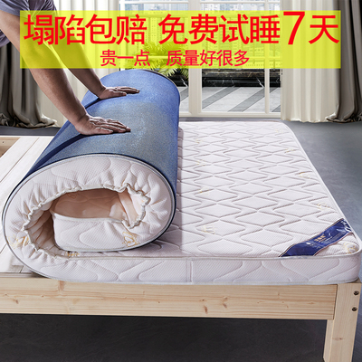 高密度记忆棉海绵乳胶榻榻米床垫子软垫学生宿舍单人床垫硬垫定制