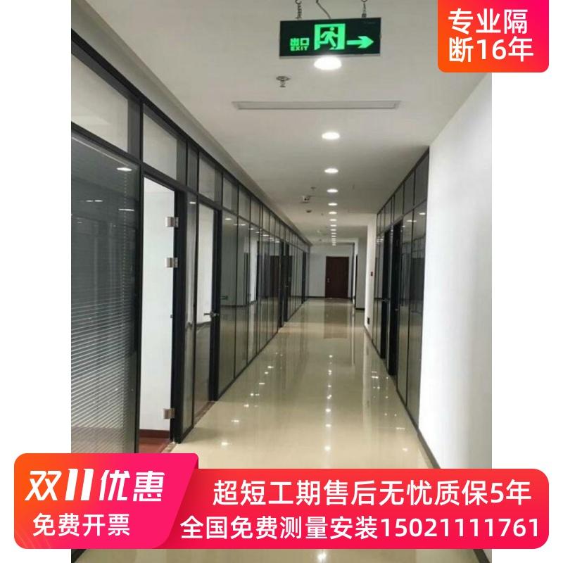 宁波办公隔断高隔断墙办公室隔断屏风活动屏风玻璃隔断移动隔断墙