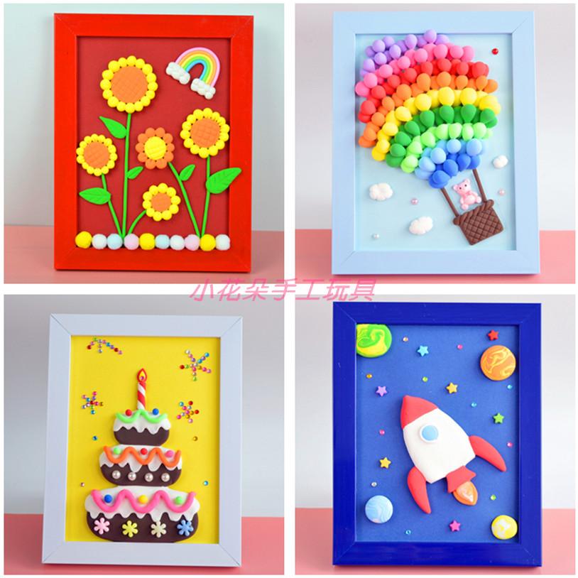 Товары для детского творчества Артикул 586599188216