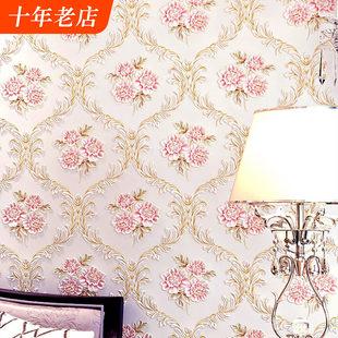 上海3D立体田园欧式无纺布墙纸温馨浪漫卧室客餐厅床头电视背景墙壁纸