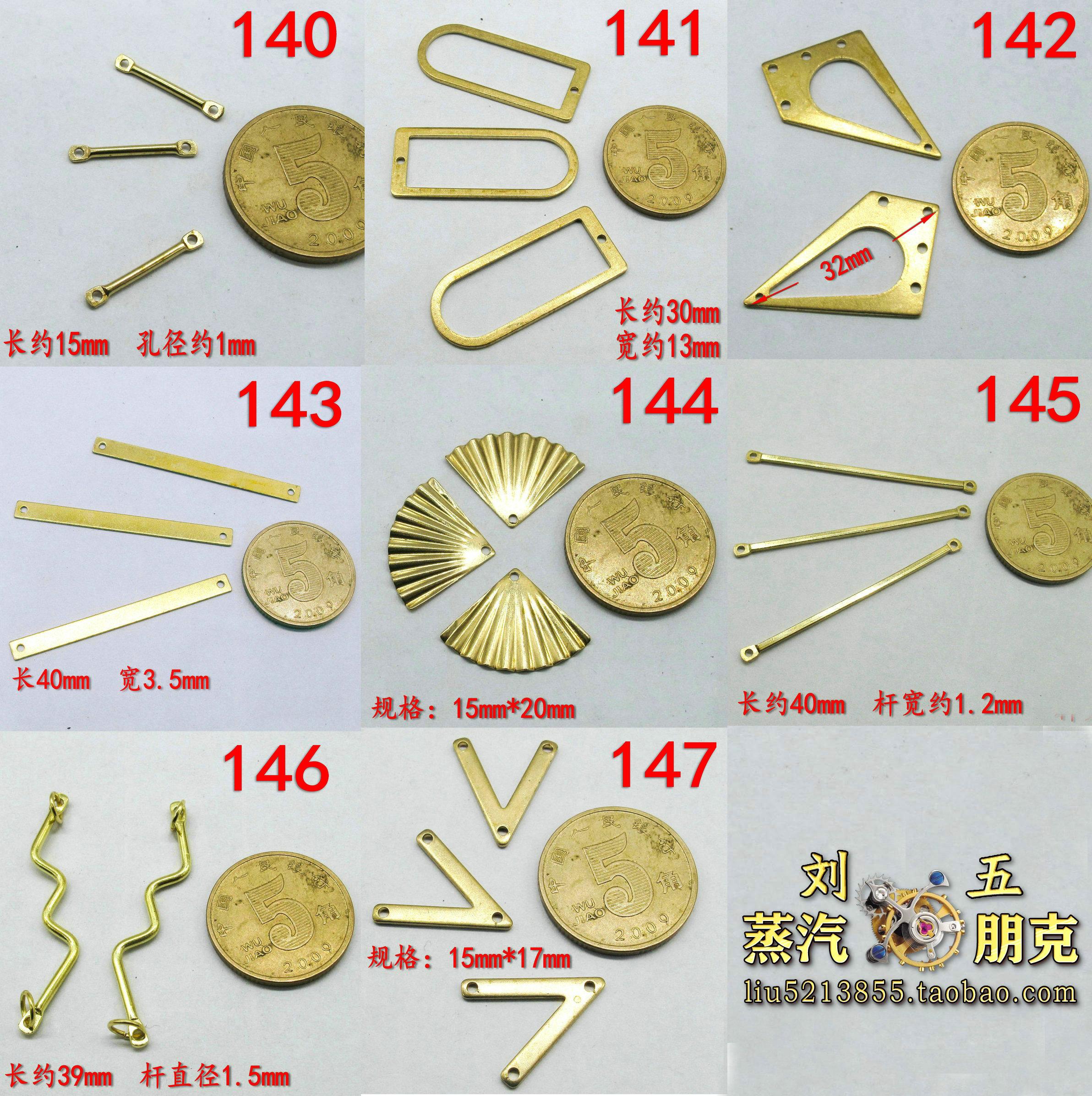 黄铜配件连接棒V字长条波浪扇形DIY手工蒸汽朋克吊坠U盘饰品配件