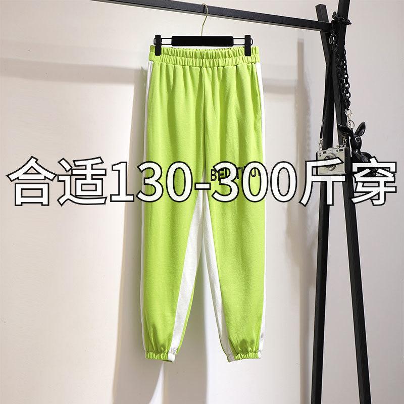 300斤大码女装胖mm夏季薄款韩版宽松九分束脚时尚绿色哈伦运动裤热销0件买三送一