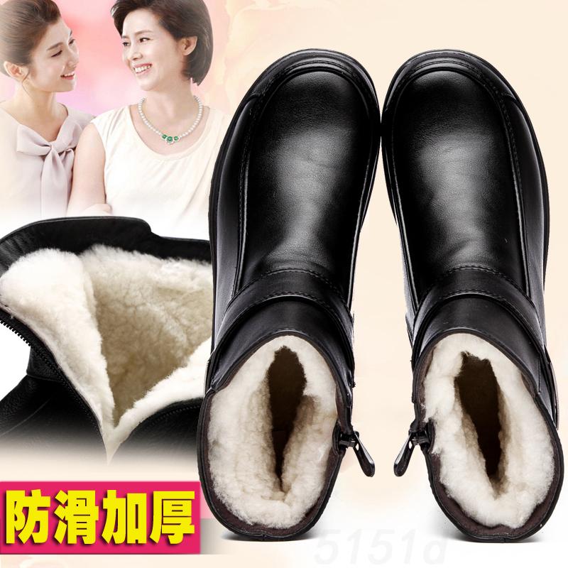 中老年棉鞋皮毛一体加绒加厚保暖防滑软底真皮短靴子女式妈妈皮鞋