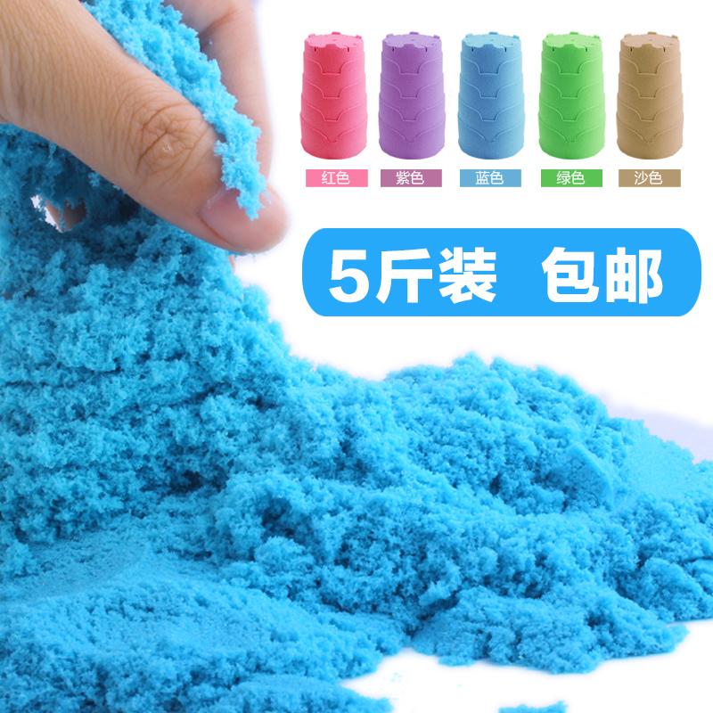 安全无毒沙子套装儿童女孩泥沙玩具五折促销