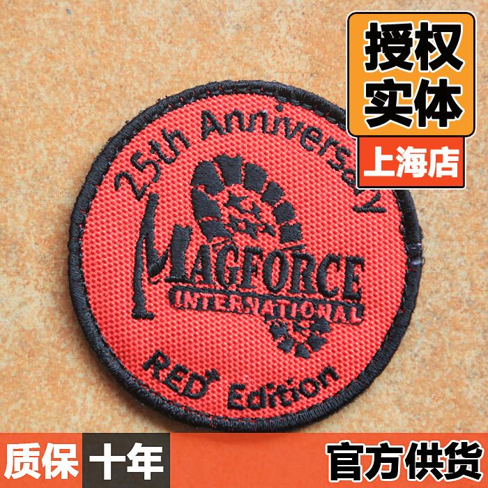 Тайваньская лошадь корпус Первые MP9002 круглые липкие стикеры наклейки Velcro