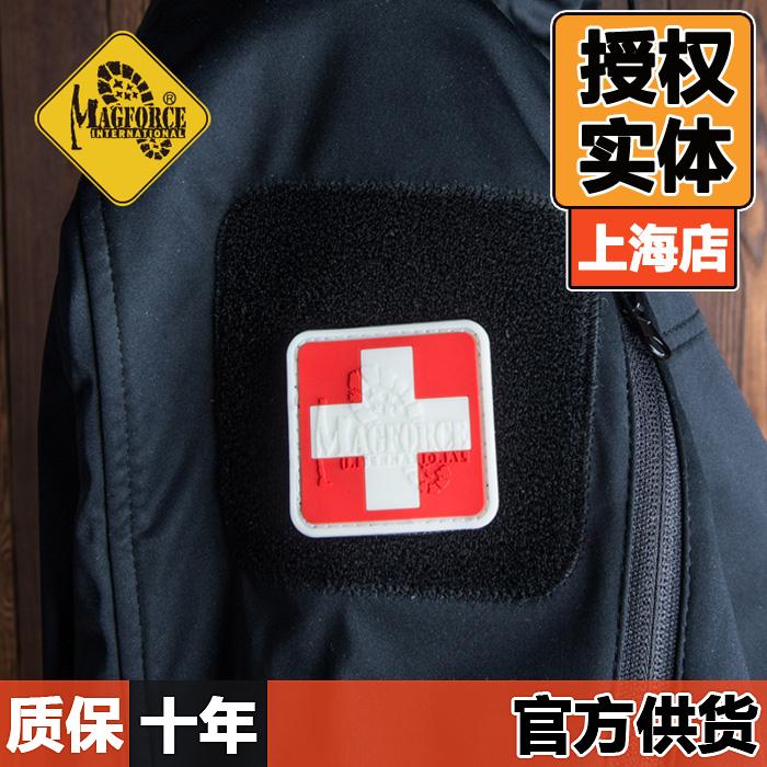 MAGFORCE Мег Хот Тайвань Лошадь корпус Первый моральный дух MP9107 пакет Велкро - Ночной свет Десять слово