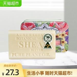 澳洲进口艾柏琳乳木果精油洗澡礼盒