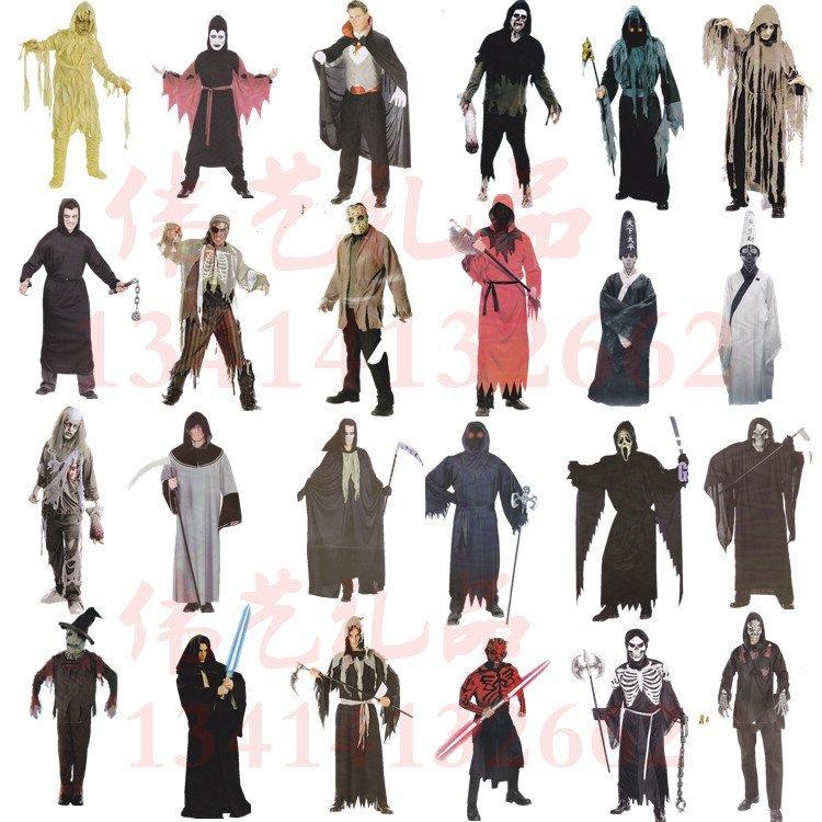 万圣节服装成人男女cosplay演出服恐怖服装僵尸服装丧尸死神鬼衣