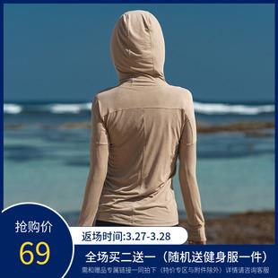 网红瑜伽健身服上衣女速干套头连帽