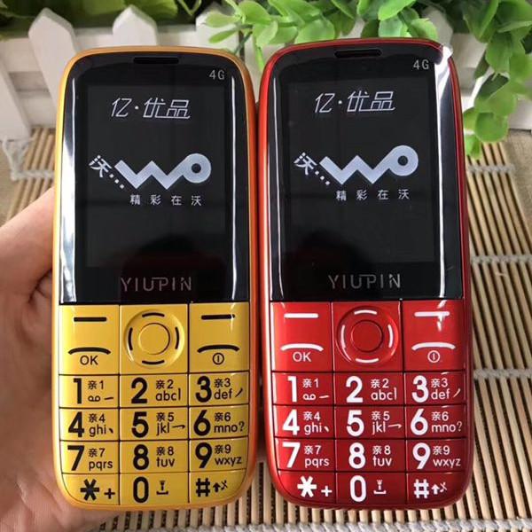 WCDMA联通3G4G亿优品金铂MX5直板按键大字声音老年人手机一键拨号