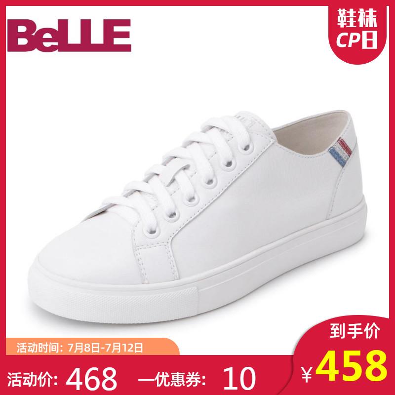低帮鞋BXGH4AM9春新商场同款女休闲鞋2019百丽小白鞋Belle
