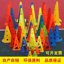 足球训练器材标志桶标志碟标志杆桶标志雪糕桶障碍物篮球训练器材