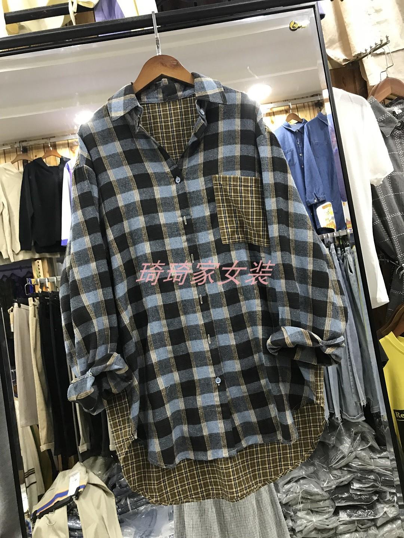 QA1北 拼接款衬衫女 宽松长袖单口袋中长款磨毛棉上衣0.27