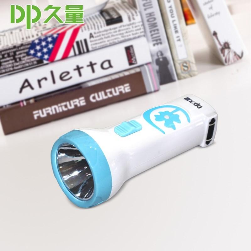 中國代購|中國批發-ibuy99|手电筒|小型led学生手电筒迷你随身便携式充电电灯儿童电简LED家用充电式