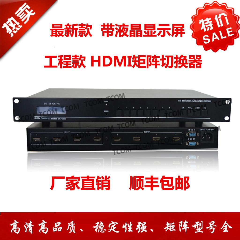Ultra hd 4K hdmi квадрат передний 4 продвижение 4 из 8 продвижение 8 из 16 продвижение 16 из 24 продвижение 24 из 32 продвижение 32 из переключение устройство
