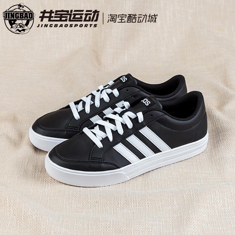 不包邮Adidas VS SET 低帮休闲板鞋男子场下篮球鞋BC0131 B43905