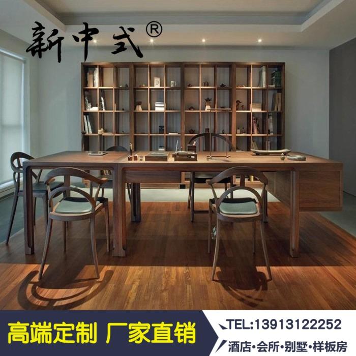新中式实木老板桌椅组合现代简约办公桌大班台办公室禅意家具定制