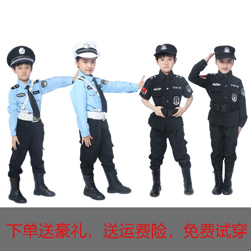 警官の交通警察の軍服の少年と黒猫の警察長の子供の公安警察の出演服の特別警察のスーツの男女の子供