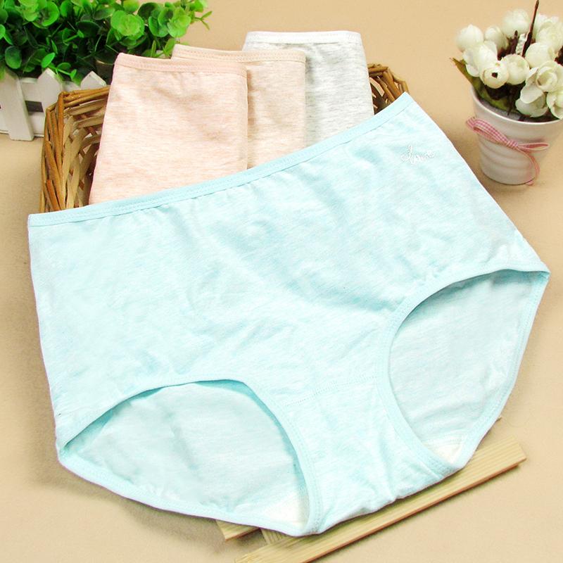 盒装夏季新款纯色中腰透气小平角裤热销1件需要用券