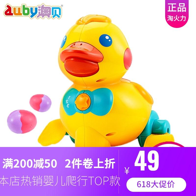 Игрушки для малышей Артикул 36923005559