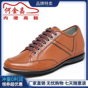领100元券购买【领券更优惠】订做男士内运动增高鞋