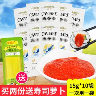 Икра рыбная,  Тетя ладан помидор вкус суши икра соус что еда суши специальный рыба семена соус япония корея суши еда лесоматериалы 10 мешок, цена 144 руб