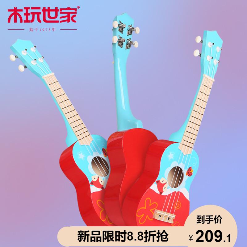 Детские гитары Артикул 602520339923
