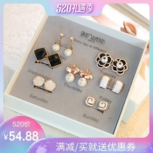 Weekly Set Earrings for women with no earhole 925 Tremella nails Senior Sense French Earrings 520 Valentine's Day gifts