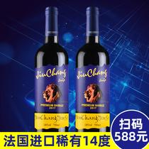 整箱6支装红酒餐酒14度法国进口红酒2支装干红葡萄酒750ml两支