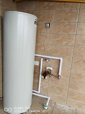 体验分析史密斯 AE-50H5空气能热水器怎么样,质量评测上档次,怎样