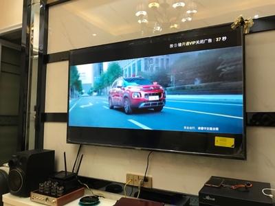 对比说说一下康佳58寸G58U电视参数如何呢???使用对比康佳58寸G58U电视评测如何呢?