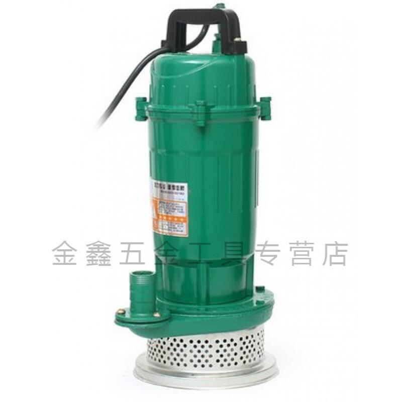 370W750W家用潜水泵抽水泵抽水机农用水泵井用户外高扬程一寸220V