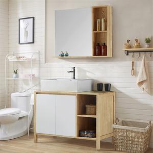 浴室柜组合北实木落地简约现代卫浴洗脸5洗手洗漱整体台盆柜定制