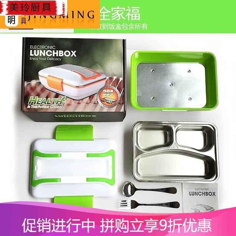 电热饭盒上班族可插电加热便当盒不锈钢保鲜分格电饭盒保温热饭器