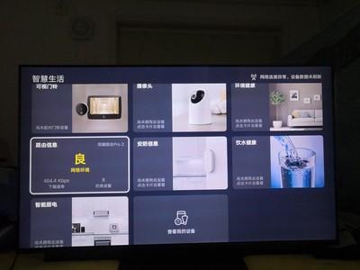 智慧屏华为HD65KANS怎么样?是否值得买,看看大家怎么说的!mdsunhauy