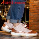 小鸿体育 Air Jordan 11 Low  Rose  AJ11 玫瑰金粉色 AH7860-105