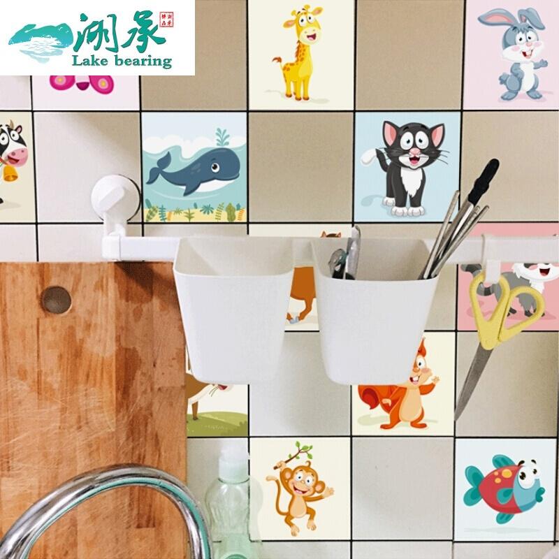 补洞遮瑕橱柜浴室卫生间0瓷砖装饰自粘墙贴纸贴画眼孔家具厨房d