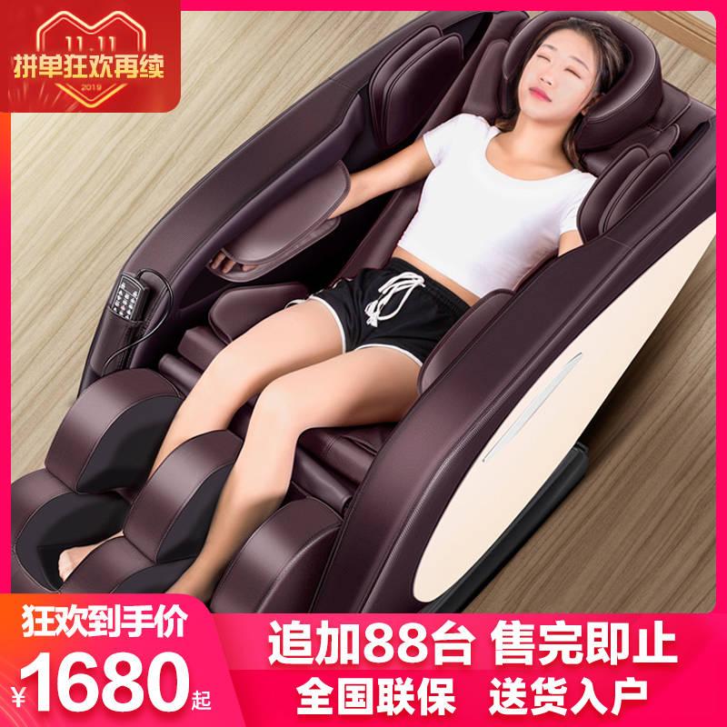 康忆安按摩椅家用全身揉捏多功能按摩椅子老人太空全自动舱按摩器